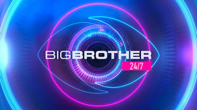 Big Brother live stream is online en vanaf nu te bekijken